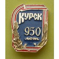 Курск. 445.