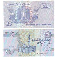 Банкнота Египет 25 пиастров 2008 UNC ПРЕСС мечеть, герб