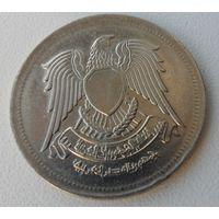 10 пиастров Египет 1972 года