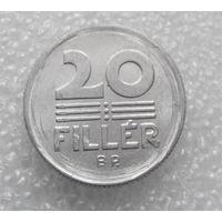 20 филлеров 1989 Венгрия #01