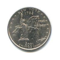 Доллара четверть