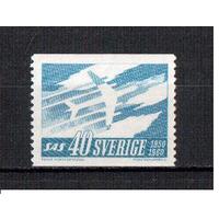 1961 Транспорт Швеция 1 марка Боковая перфорация Авиакомпания SAS Авиация Самолеты MNH