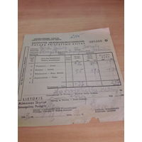 Квитанция о приеме сена  1943 БССР (рейхкомиссариат Литва)