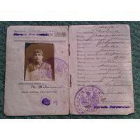 LEGITYMACJA  1922   староство  Барановичкое