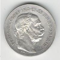 Австро-Венгрия 2 кроны 1912 года. Серебро. Состояние XF!