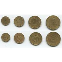 СССР. 1, 2, 3 и 5 копеек (1931)