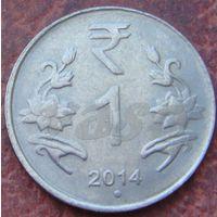 5507:  1 рупия 2014 Индия