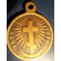 Медаль за турецкую войну