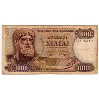 Греция 1000 драхм 1970 года. Водяной знак: АФРОДИТА. Каталог Краузе 198a, цена по каталогу 50$. Редкость!