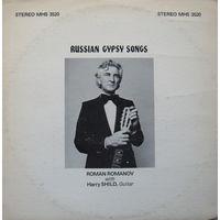 Roman Romanov - Russian Gypsy Songs