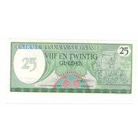 25 гульденов 1985 года  Суринама