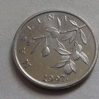 20 лип, Хорватия 1997 г.