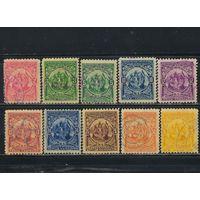 Cальвадор 1898 Аллегория Центрально-американские республики Cтандарт #175-80,182-5