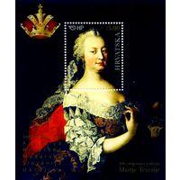 Хорватия 2017 г.  Блок. 300 лет со дня рождения Марии Терезии. Совместный выпуск Украина-Словения-Венгрия-Хорватия-Авс трия