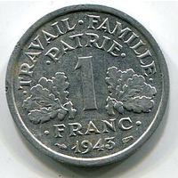ФРАНЦИЯ - ФРАНК 1943