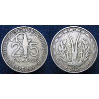 W: Западная Африка 25 франков 1975, западные африканские штаты (1017)