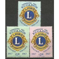 Эквадор. 50 лет Международному Лион-клубу. 1968г. Mi#1429-31. Серия.