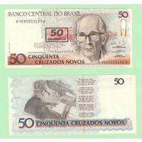 Банкнота Бразилия 50 крузейро (не датирована) 1990 UNC ПРЕСС Р223