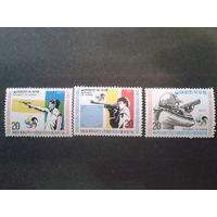 Корея Южная 1977 чемпионат по пулевой стрельбе полная серия