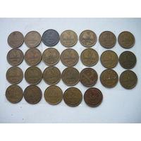 3 копейки 1961-1991 года погодовка 26 монет