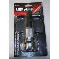 Набор для обслуживания тормозных цилиндров BaumAuto BM-02043