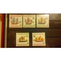 Корабли, транспорт, флот, парусники, марки, Болгария