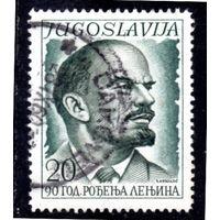 Югославия.Ми-926.В.И.Ленин. 90 лет со дня рождения.1960.