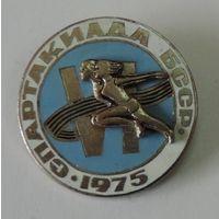 "Значок ""Спартакиада БССР 1975г."" Латунь эмаль."