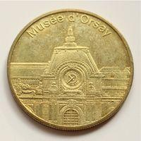 """Памятная медаль """"Музей Орсе""""  Франция"""