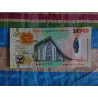 Папуа-Новая Гвинея . 100 кин . Юбилейная. Снижение цены !