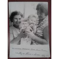 Фото ребенка с куклой. 1965 г. 13х18 см.