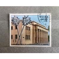 Куба.1978г.Архитектара.
