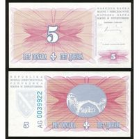 Босния и Герцеговина образца 1994 года UNC p40