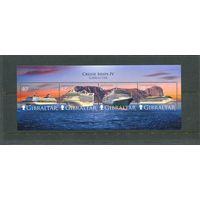 Гибралтар. Круизные лайнеры, блок