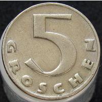 Австрия 5 грошей 1934 (2-175) распродажа коллекции