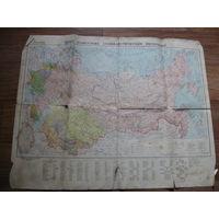 Карта СССР 1981 год