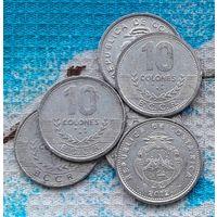 Коста-Рика 10 колон. Инвестируй выгодно в монеты планеты!