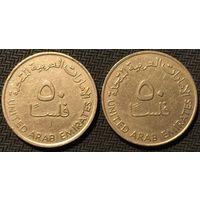 50 филсов 1973-1989