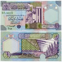 Ливия. 1/2 динара (образца 2002 года, P63, UNC)