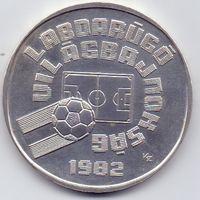 Венгрия, 500 форинтов 1981 года. Футбол,  ЧМ - 1982.