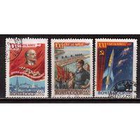 СССР-1959, (Заг.2184-2186)  гаш., 21 съезд КПСС