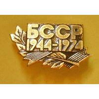 БССР. 1944 - 1974. 507.