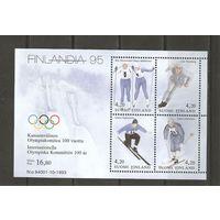 1995 Финляндия Зимние Ол.игры малый лист