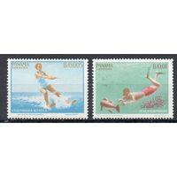 Спорт Панама 1964 год 2 чистые марки