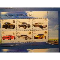 Малави 2010 Автомобили Транспорт бл**