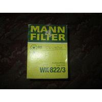 MANN WK 822/3 - ТОПЛИВНЫЙ ФИЛЬТР. Старт со скидкой 50% от розничной цены! Применяемость внутри.