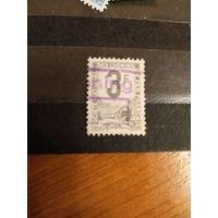 1944 Франция марка оплаты пересылки посылок (пакетов) по железной дороге поезд паровоз Ивер 3 (3-10)