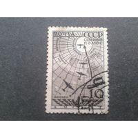 СССР 1938 Северный полюс-1