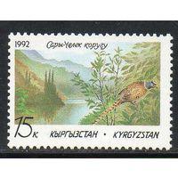 Заповедник Кыргызстан 1992 год чистая серия из 1 марки