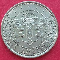 700 лет Амстердаму.Mokum Florijn 1275 - 1975